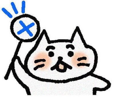 Cats holding X (upper body)