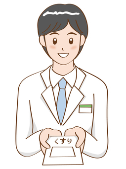 Pharmacist male