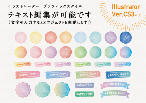 Water color material which can edit and deform letters