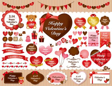 Valentine's Frameset 03