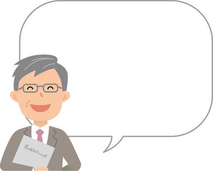 71115. Speech bubble, guide 15