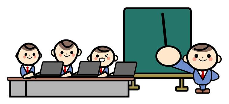 簡單的員工 - 會議室