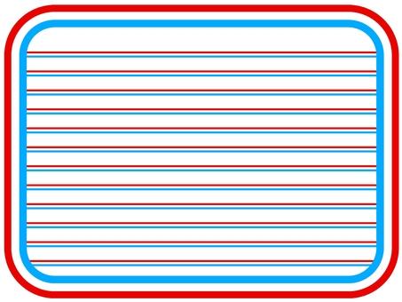Striped stationery 2