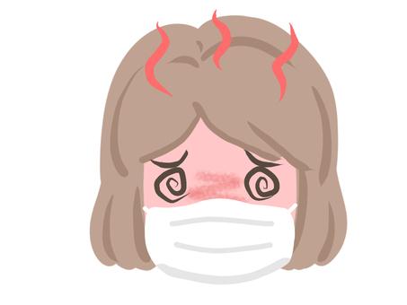 Female mask fever 2