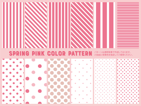 Spring pink pattern material