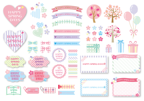 Cute Spring Material · Frame Set
