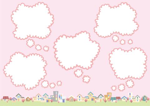 櫻桃色的小鎮和講話泡泡