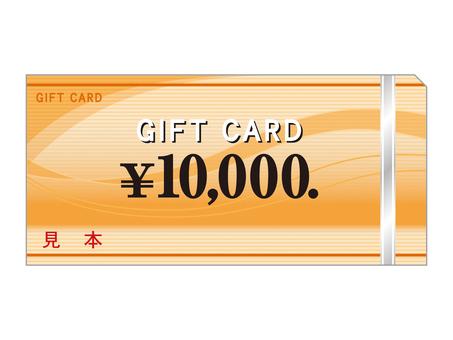 Gift card (10000 yen)