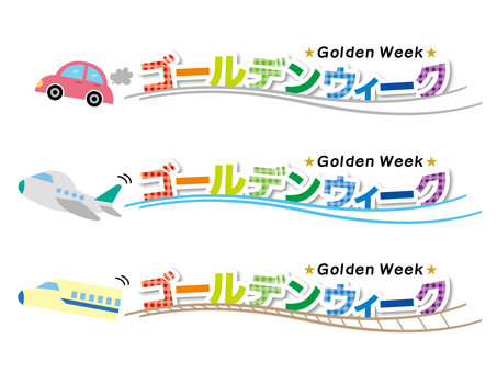 Golden Week_Title_Katakana B