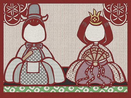Doll's card