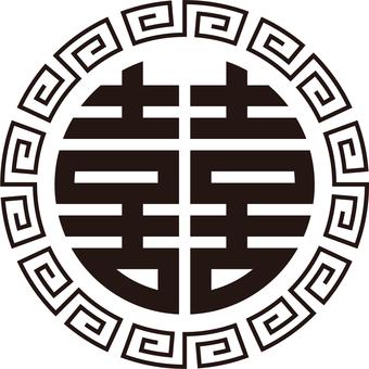 Rejoice_icon_yen_black