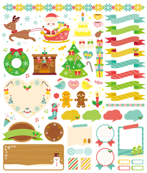Christmas ♡ summary set