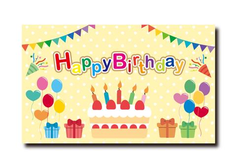 Birthday card No.1