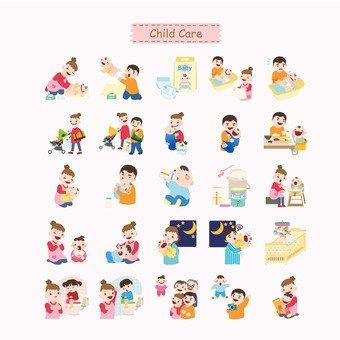Child-rearing illustration