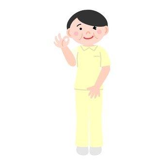 Nurse (OK)