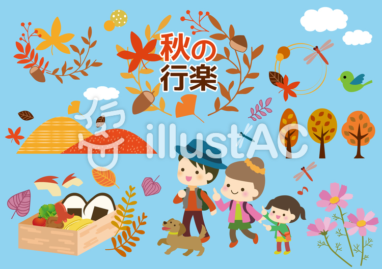 秋の行楽イラストセットのイラスト