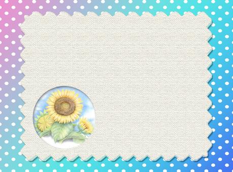 Azabu and sunflower ★ 0167-K