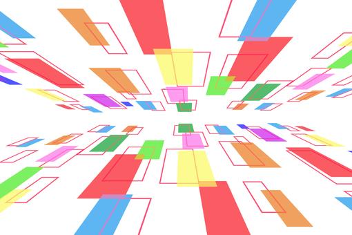 Colorful symmetry