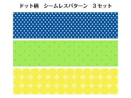 도트 무늬 원활한 패턴 세트 02