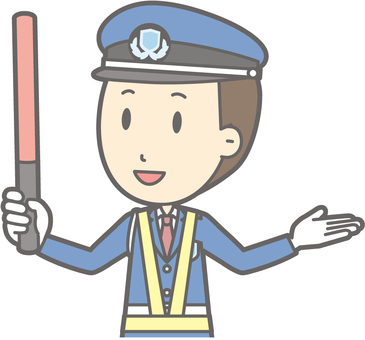 Security guard - Transportation - Bust