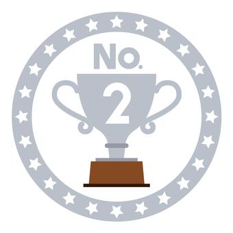Trophy No. 2