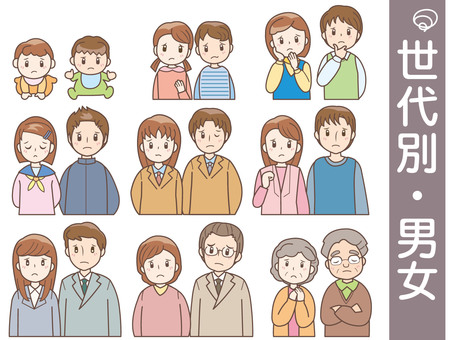 Generations, men and women, C