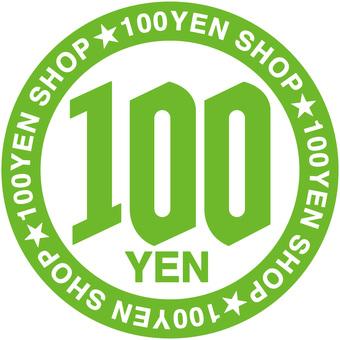 100 yen shop icon