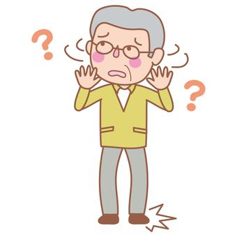 Elderly with dementia (lost child)