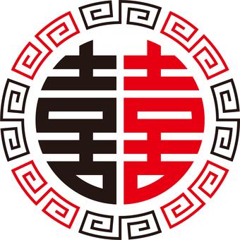 Rejoice _ icon _ yen _ red _ black
