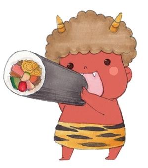 Setsubunka Aka (I will eat Eho vol.)