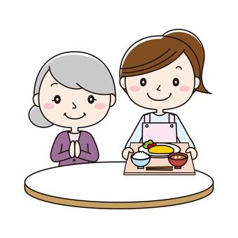 Helper meal