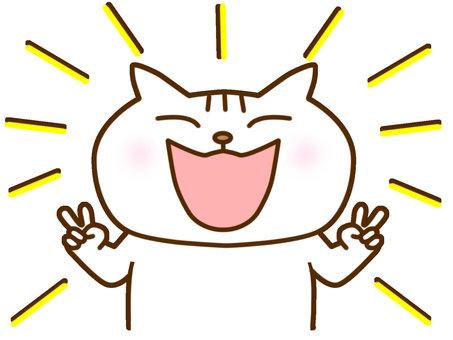 Smile peace cat
