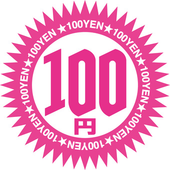 Icon that sells and stands out for 100 yen