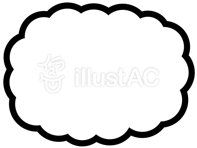 雲形吹き出し(くちばしなし)のイラスト