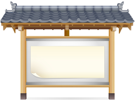 Japanese style signboard - with tile 2