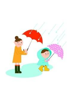 在雨中走出去