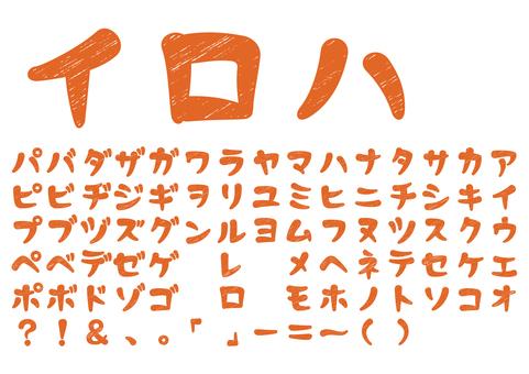 Soft pop katakana / faint characters