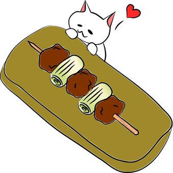 고양이 씨와 닭 꼬치