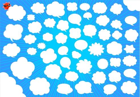 Cloud / balloon dashi