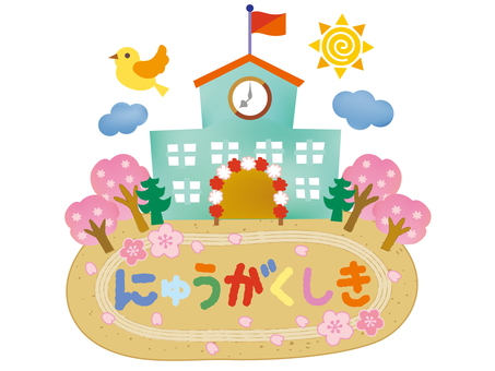 Background_Entry Ceremony
