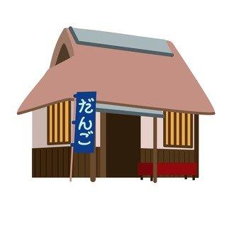 만두 가게