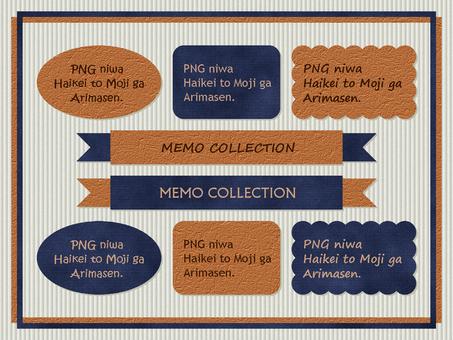 Leather material ♡ memo & ribbon & frame set