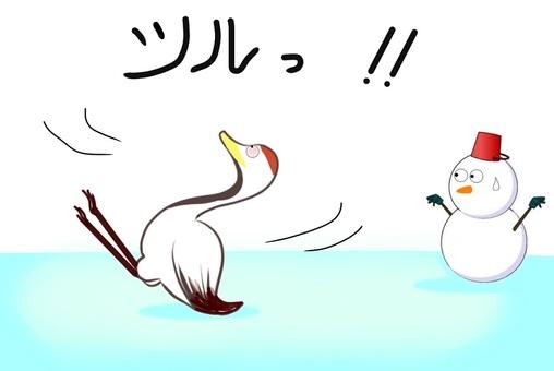 Tsuru! !