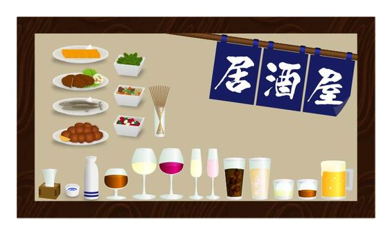 Illustration set of alcohol and snacks