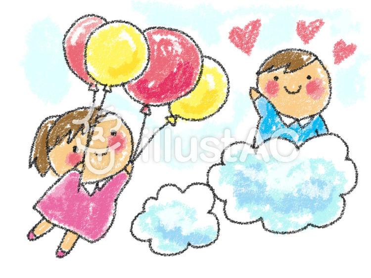 手描き 空飛ぶ男の子女の子イラスト No 1049346無料イラストなら