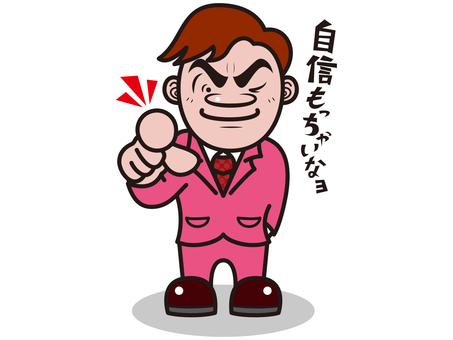 Trilobar body character _ girl man employee _ confidence