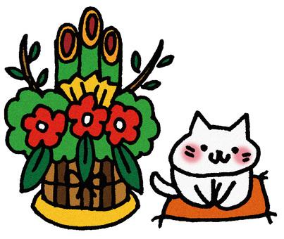 Kadomatsu cat