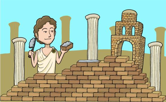 Ancient Rome (architecture)