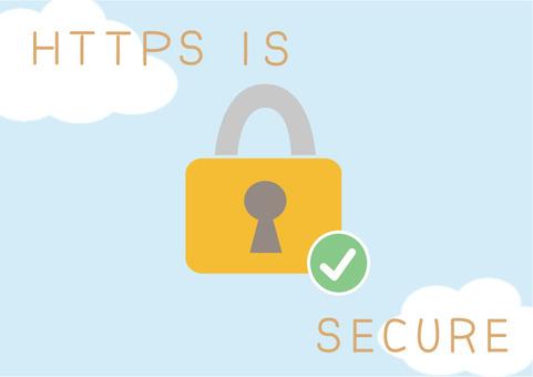 Illustration of SSL