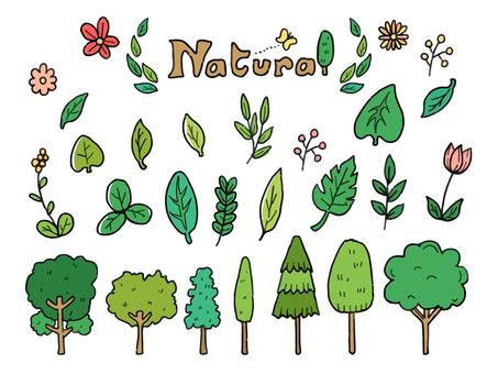 자연의 소재